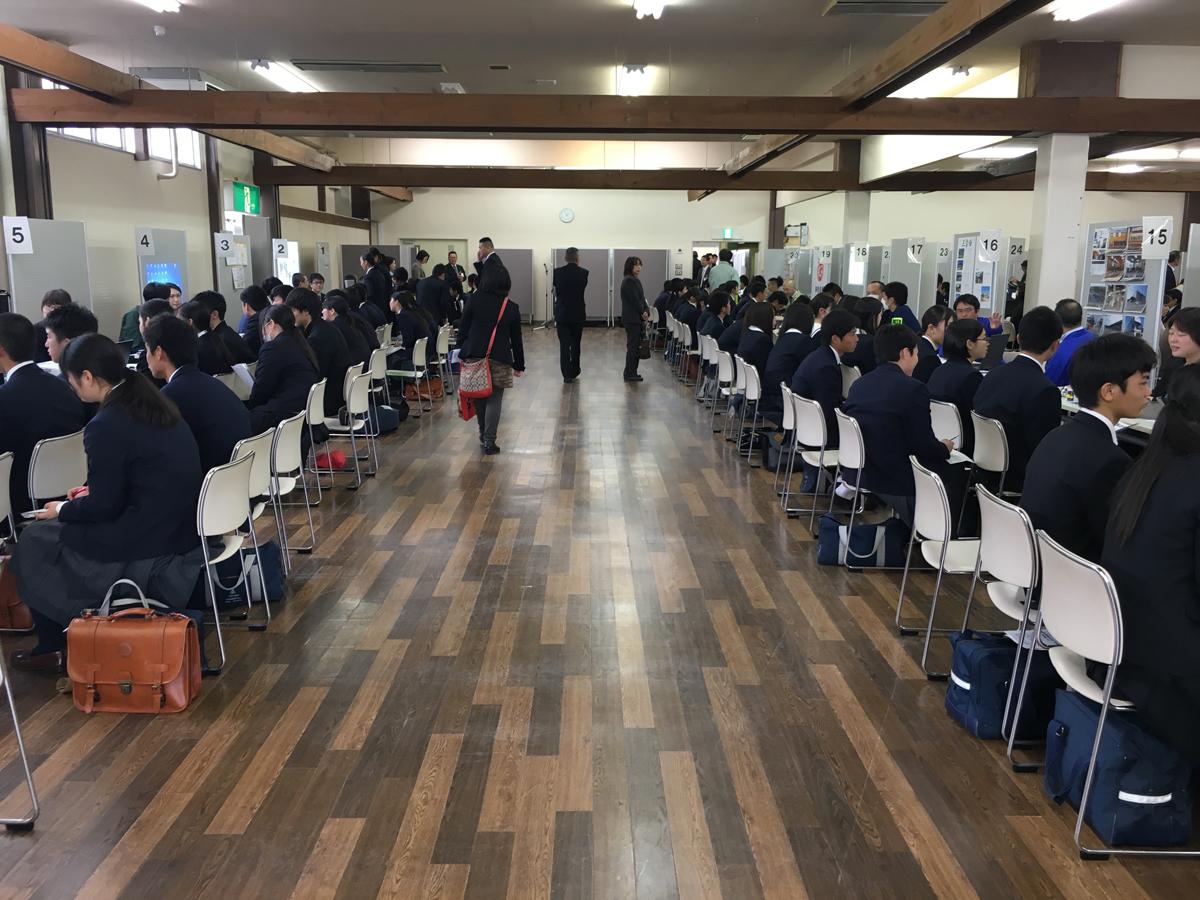 高校生と企業を結ぶ 袋井市合同企業説明会